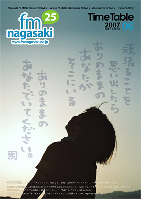 200706_l.jpg