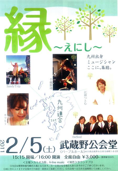 201125.jpg