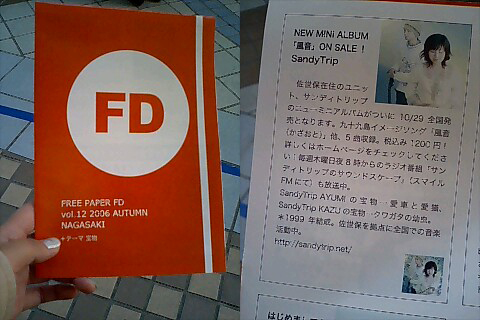 FD12.jpg
