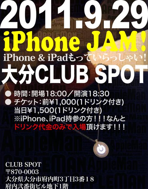 IMG_95111981.jpg