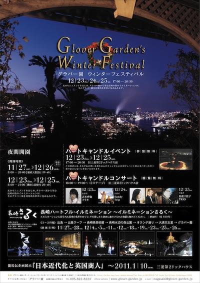 glover-event2.jpg