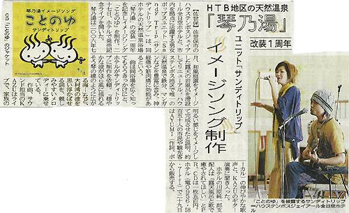 nagasaki129.jpg