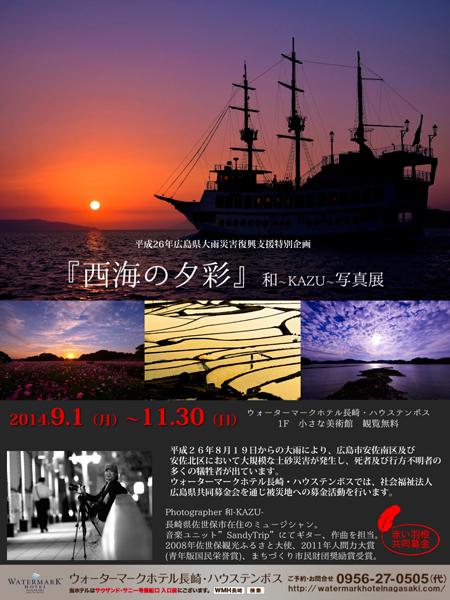 photosetion.jpg