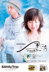 poster.s.jpg